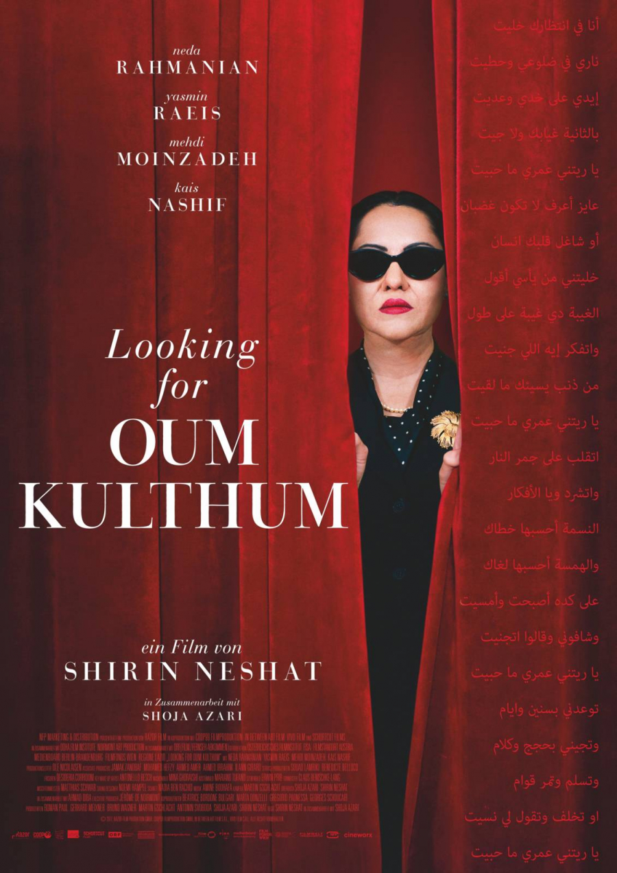Looking for Oum Kulthum (VOst)