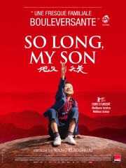 so-long-my-son-vost-a-decouvrir