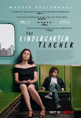 The Kindergarten Teacher (VOst) (à découvrir !)