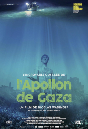 l-apollon-de-gaza