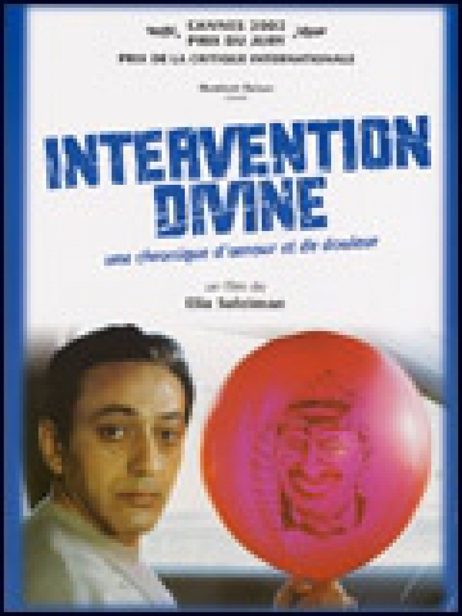 Intervention divine